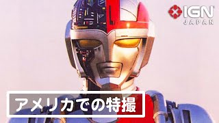 KAMEN RIDER DRAGON KNIGHT 第31話