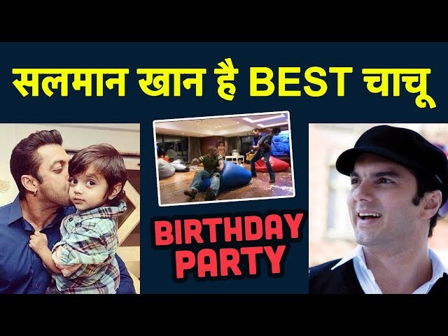 Salman Khan ने इस तरह मनाया Sohail Khan के बेटे Yohan का Birthday, Sunil Grover समेत पहुंचे ये Stars