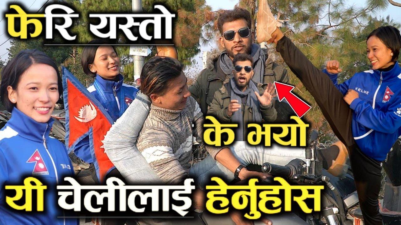 काठमाडौमै यस्तो... तुरुन्तै हेर्नुहोला... Bhagya Neupane पुग्दा सबै गाउँले जम्मा भए, Tattato Khabar