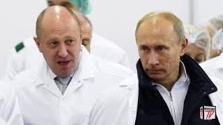 El Chef de Vladimir Putin ACUSADO de ser el General de un EJERCITO de Trolls