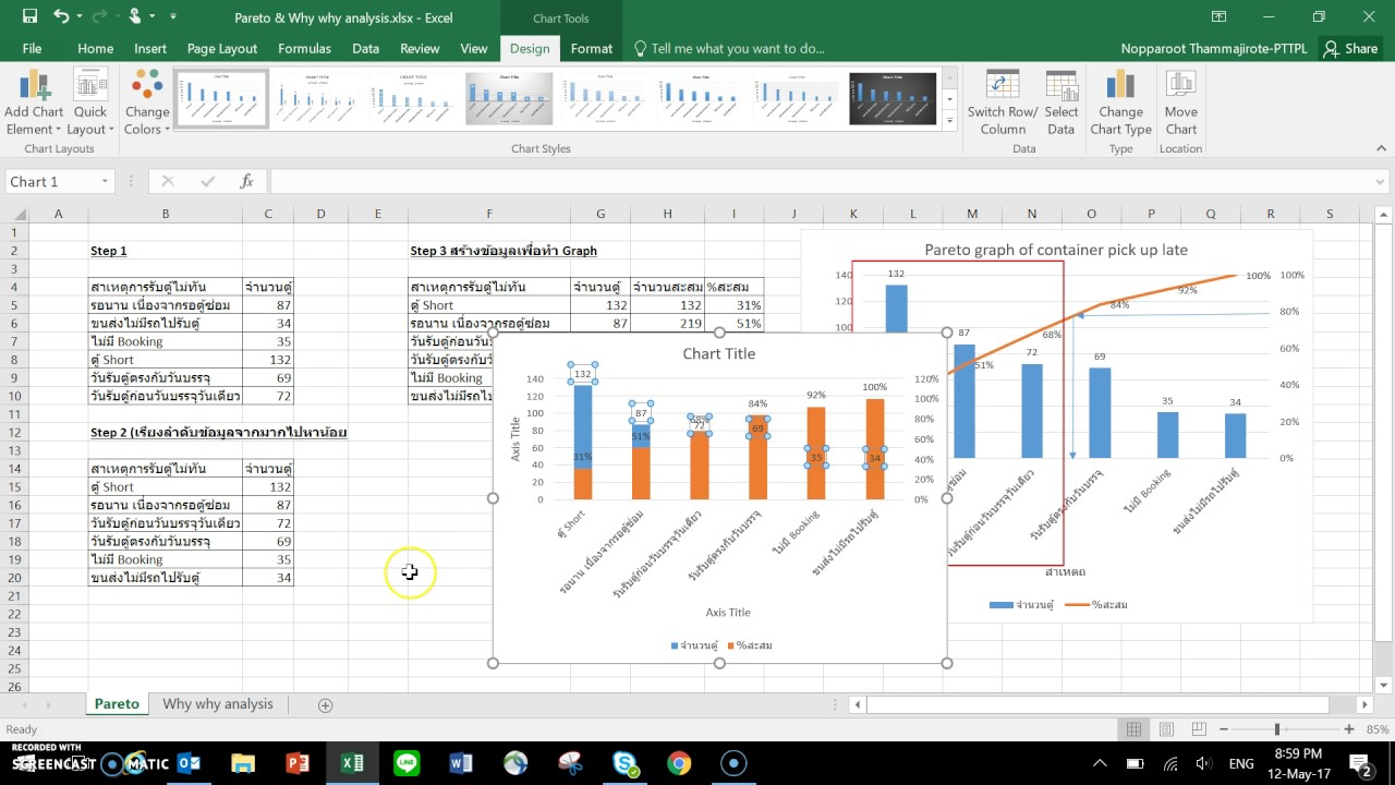 Pareto chart making by excel youtube pareto chart making by excel nvjuhfo Choice Image