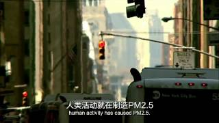 """Part 3 of 8 """"Under The Dome"""" Documentary on China's Pollution by Chai Jing (Best English Subtitles)"""