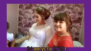 Свадьба Юрия и Ангелины. Марийская свадьба. В доме невесты, ждём жениха. Mari wedding. Part 1.