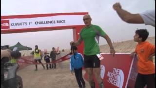 The North Face Kuwait's 1st Challenge Race Thumbnail