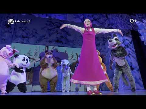 Masha és a medve Live - gyerekmusical letöltés