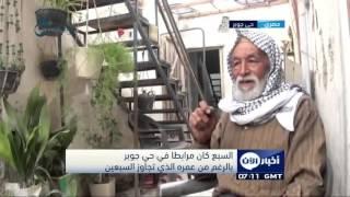 أبو محمد عارفة ( السبع )... غاب الجسد وظل الصوت حاضراً