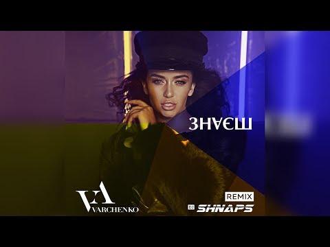 VARCHENKO - Знаєш (Shnaps Remix)