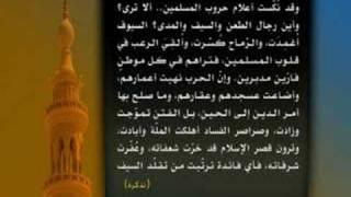 Ahmadiyya الوقت وقت الدعاء... لا وقت الملاحم وقتل الأعداء