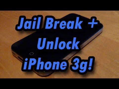 джейлбрейк на iphone 3g