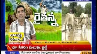 Raitanna || How To Get High Growth In Paddy Cultivation -Mahaanews