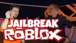 IT'S NOT EASY TO BE A COP | ROBLOX Jailbreak