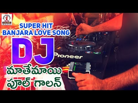 DJ Superhit Banjara  Songs   DJ Mathemayi Phool Gaalan DJ Song   Lalitha Audios And Videos