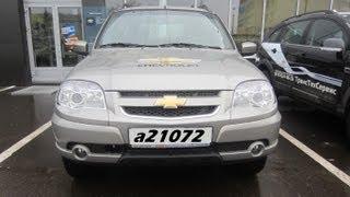 Chevrolet Niva Тест-драйв.Anton Avtoman.(Цены и комплектации http://chevrolet.tts.ru/cars/niva/ http://vk.com/id132523895 Добавляйтесь в друзья!) http://www.facebook.com/anton.vorotnikov Ещё..., 2012-11-16T09:52:55.000Z)