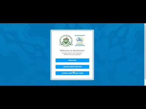 UHS (University of Health Sciences Lahore ) Tutorial Video