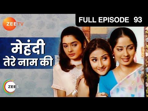 Mehandi Tere Naam Ki Web Series Full Episode 93 | Classic Hindi TV Serial |  Zee TV