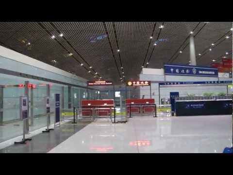 China 72 hour Free Transit Visa 1
