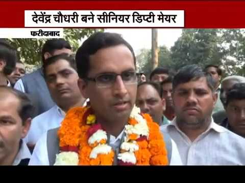 'BJP ka Pariwar Wad':  Devender Chaudhary, son of Krishan Pal, elected as Sr Dy Mayor of Faridabad