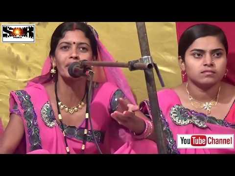 Cg Ramayan || मानस परिवार पाटन || अखंड नवधा रामायण समारोह ग्राम कोदवा || Kodwa Ramayan