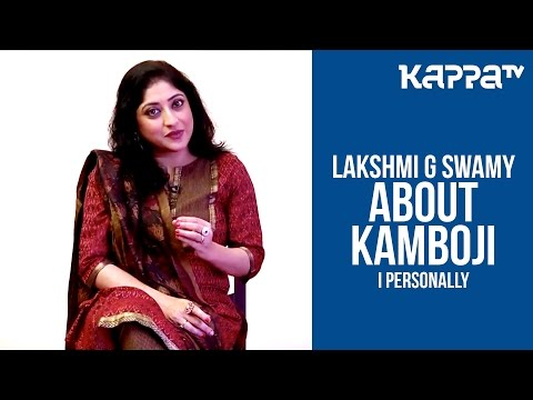 Lakshmi Gopalaswamy about Kamboji(Part 1) - I Personally - Kappa TV
