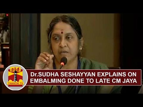 Dr. Sudha Seshayyan explains on Embalming done to Late TN CM Jayalalithaa | Thanthi TV