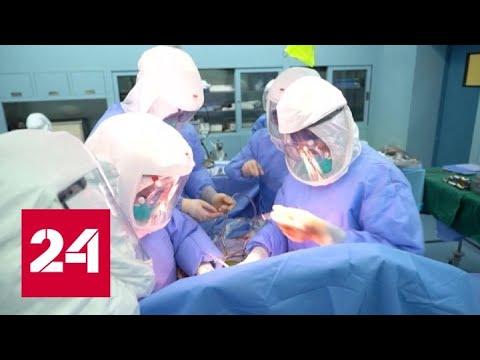 Коронавирус теряет свою активность: ситуация в Китае стабилизируется - Россия 24