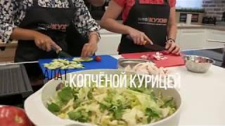 Рецепт салат с курицей. Рецепт от Шеф Повара