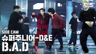 [사이드캠4K] 슈퍼주니어-D&E 'B.A.D' (SUPER JUNIOR-D&E…
