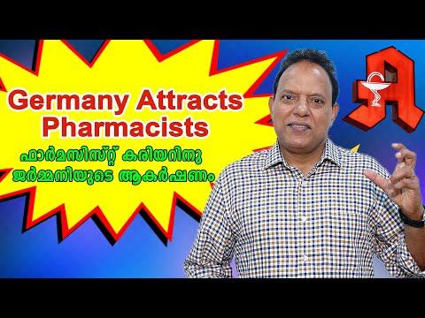 Germany Attracts Pharmacists - (English)   ഫർമസിസ്റ് കരിയറിന് ജർമനിയുടെ ആകർഷണം   Jose Thottakara