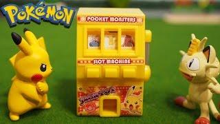 Pokemon !「 Pikachu vs Meowth fights at Pokemon's slot machines!!」ポケモンスロットマシーンバトル!!