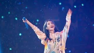 191123 아이유(IU) Blueming 첫 라이브 @Love, poem 서울 토요일 콘서트