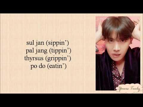 BTS (방탄소년단) - Dionysus (Easy Lyrics)