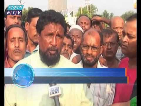 Khulna Jute Mills News_Ekushey Television Ltd. 11.04.16