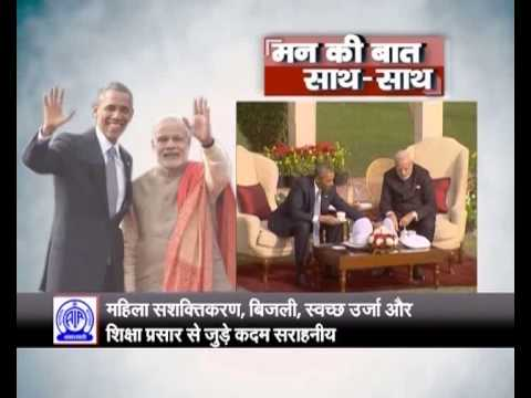 President Obama appreciates PM Modi's commitment to strengthen India-US ties
