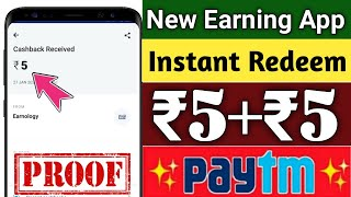 Earn ₹5 Paytm Cash || Instant Payment || New Self Task Earning App 2019 #Newsearnlatestnews
