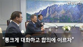 شاهد.. كيم جونج أون يدعو رئيس كوريا الجنوبية لتناول 'شعرية باردة' من بيونج يانج