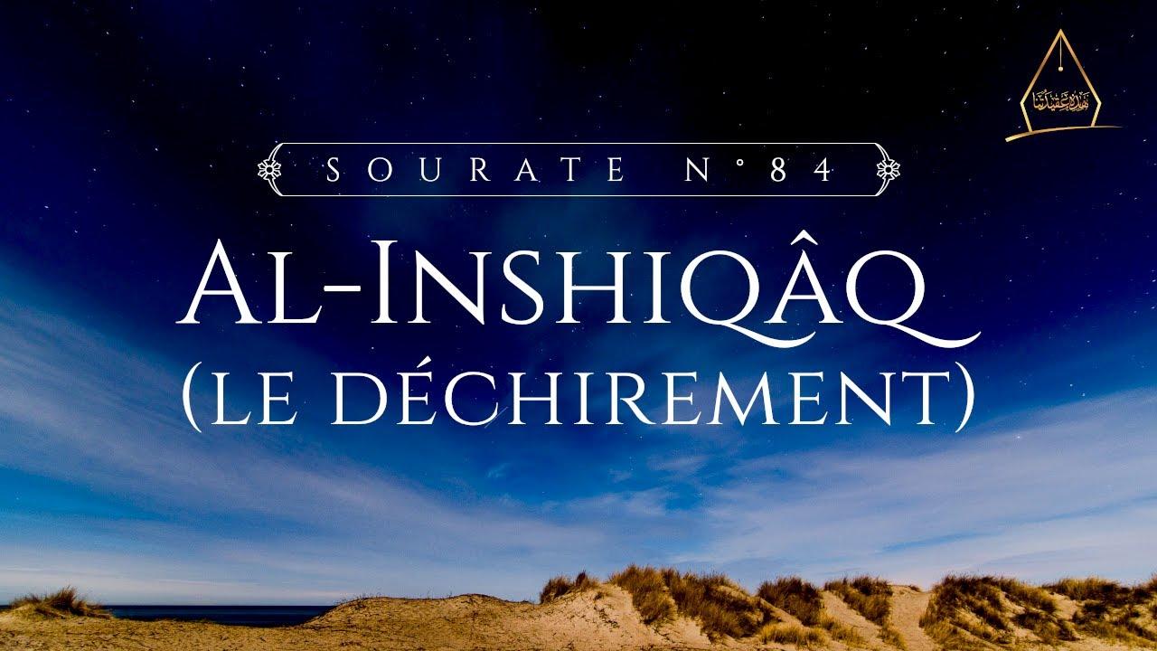 84. Al-Inshiqâq (Le déchirement) | Al-Hossari