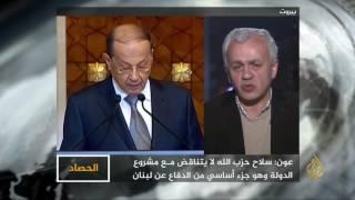 الحصاد- تصريحات عون وأبعاد الترحيب بسلاح حزب الله