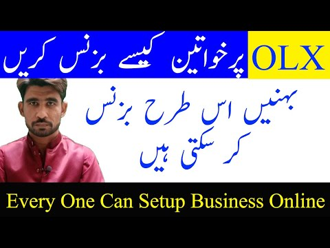 How Women Can Sell On Olx   Start Business With Low Investment In Pakistan   Business Ideas