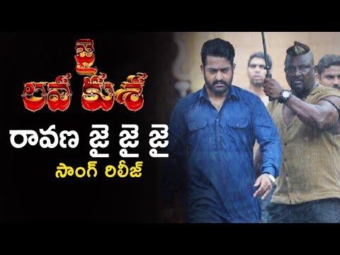 Jai Lava Kusa 1st Track Ravana Jai Jai Jai Song  Release | Jr NTR | Raashi Khanna | Nivetha