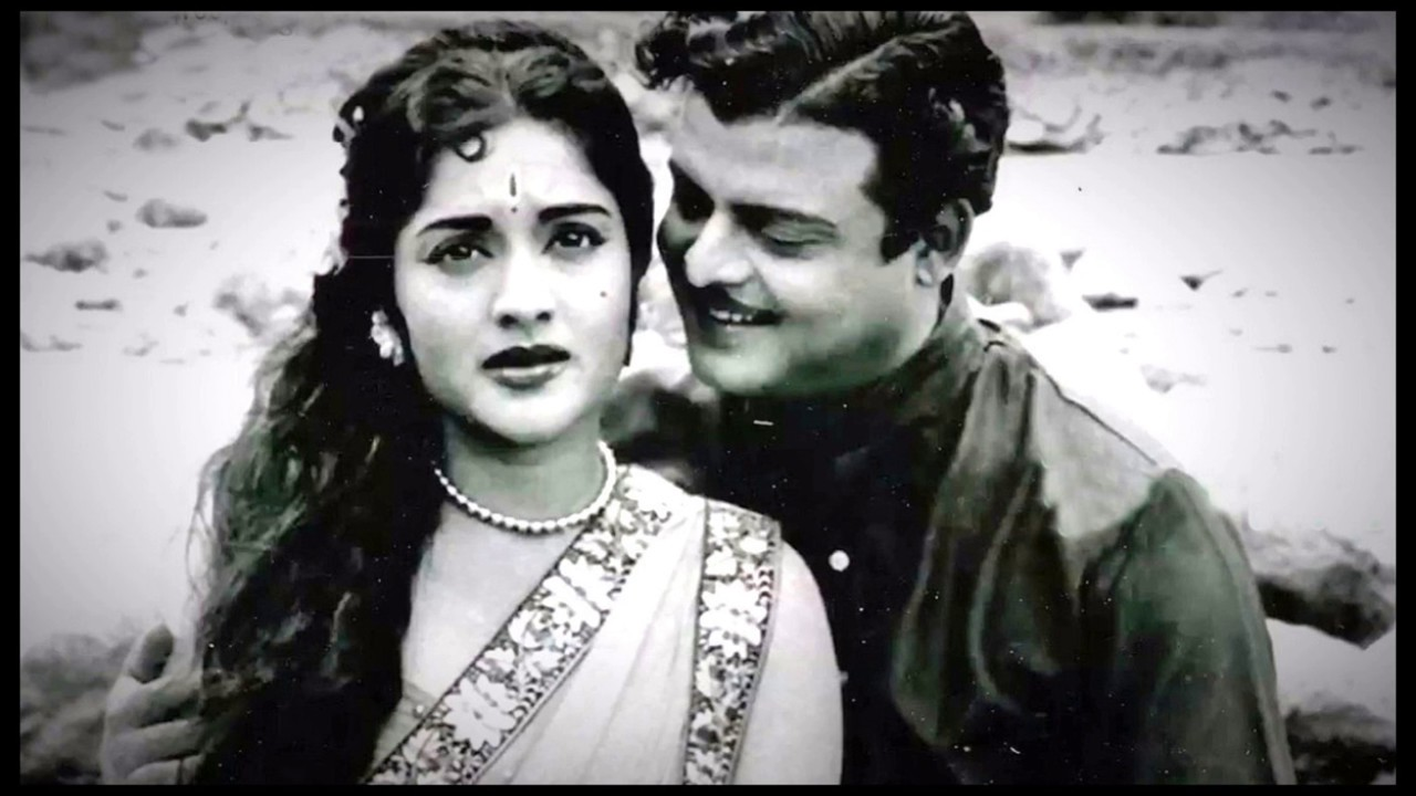 Then Nilavu 1961 All Songs Jukebox