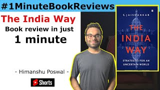 The India Way by Dr S Jaishankar - Minister, Indian government /Book Review / Himanshu Poswal / EP15