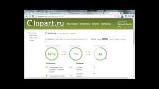Как заработать в интернете 1700 рублей.Реальный пример !!!