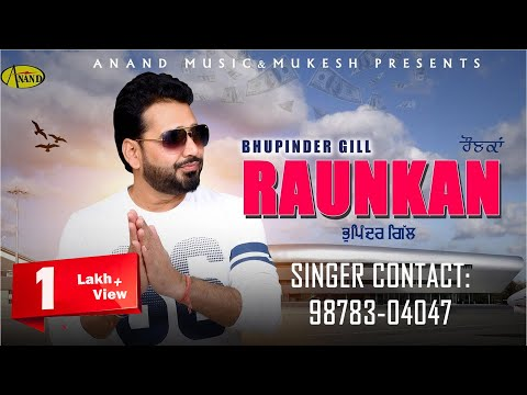 Bhupinder Gill (Full Video) Raunka l Latest Punjabi Song 2018 l Anand Muisc