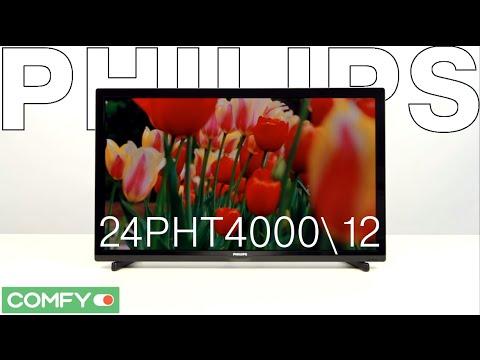 видео: philips 24pht4000\12 - плоскопанельный телевизор 2015 года - Видеодемонстрация от comfy