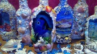 DIY Декор бутылок 3d в морском стиле своими руками. Украшение бутылки ''Подводный мир 3D''