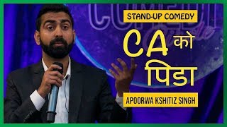 Ca को  पिडा | Stand-up Comedy By Apoorwa Kshitiz Singh