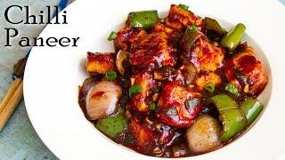 Chilli Paneer | Chilli Paneer Dry | Restaurant Style Chilli Paneer ~ The Terrace Kitchen