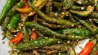 बस 5 मिनट में बनाए ढाबे वाली चटपटी मसालेदार हरी मिर्च फ्राई जिसे रोज खाना चाहेंगे।  Green Chilli Fry