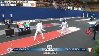 FE M E Individual Bern SUI WC 2017 T16 01 red TAGLIARIOL ITA vs PARK KOR