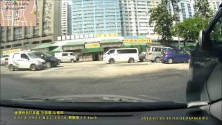 火炭山尾街金偉停車場 - Goldway Parking, Fo Tan